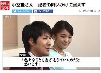 0215_komurokei.jpg